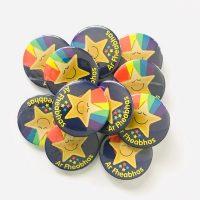 Badge Ar fheabhas 2
